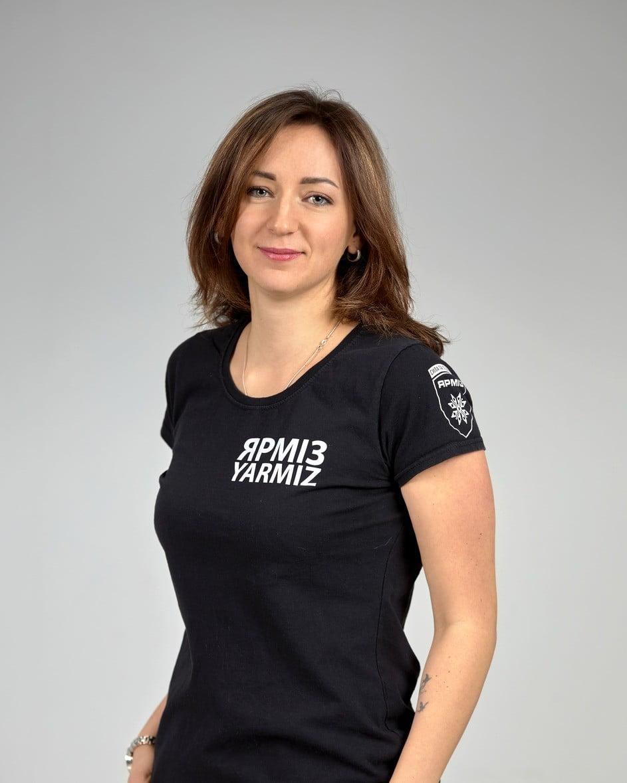 Марина Сириця