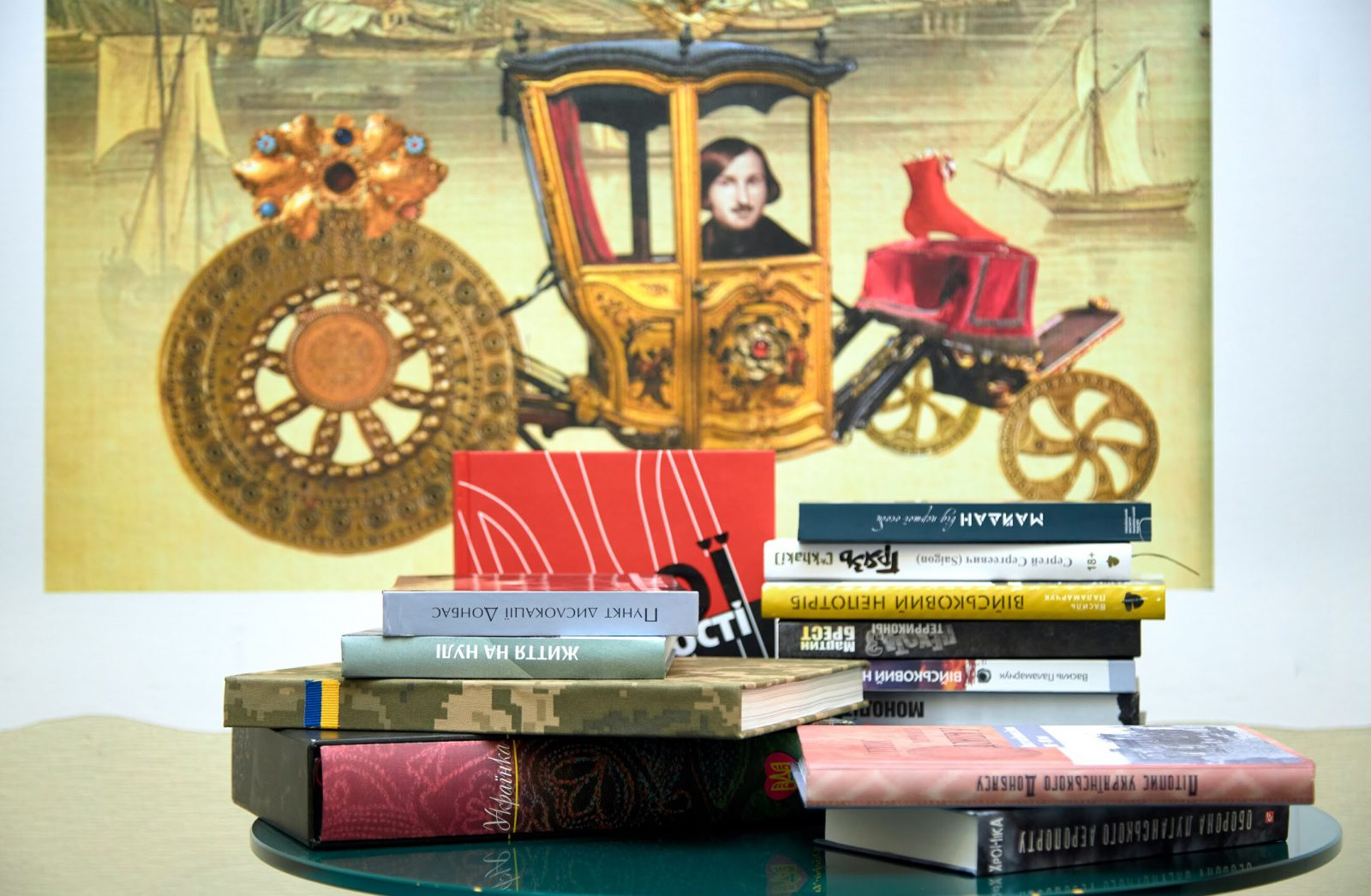 Ветеранська бібліотека